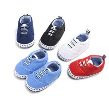 The First Walker Baby Boy Shoes Baby Girl Solid Color Elastic Band Cot