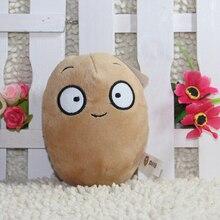 Детская мягкая игрушка. Картофель из серии Растения против Зомби.