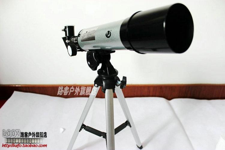 Astronomic rzucili teleskopów telescopio astronomic lornetki