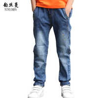 2018 Baby Boy Jeans Quần 4 6 7 8 9 10 11 12 năm Trẻ Em Xanh Splash-ink Cotton Jeans Chàng Trai Mùa Xuân Quần Trẻ Em Kids Teens Quần 5Q08