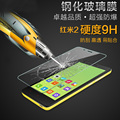 New arrival best quality Original New brand anti-Burst Tempered Glass Film for Xiaomi Red Rice Redmi 2 2A 4.7'' Screen Protector