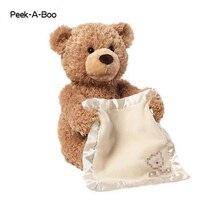 30 cm Peekaboo Teddybär Verstecken Spielen Schöne Cartoon Gefüllte Teddybär Kinder Geburtstagsgeschenk Niedliche Musik Tragen Plüsch spielzeug