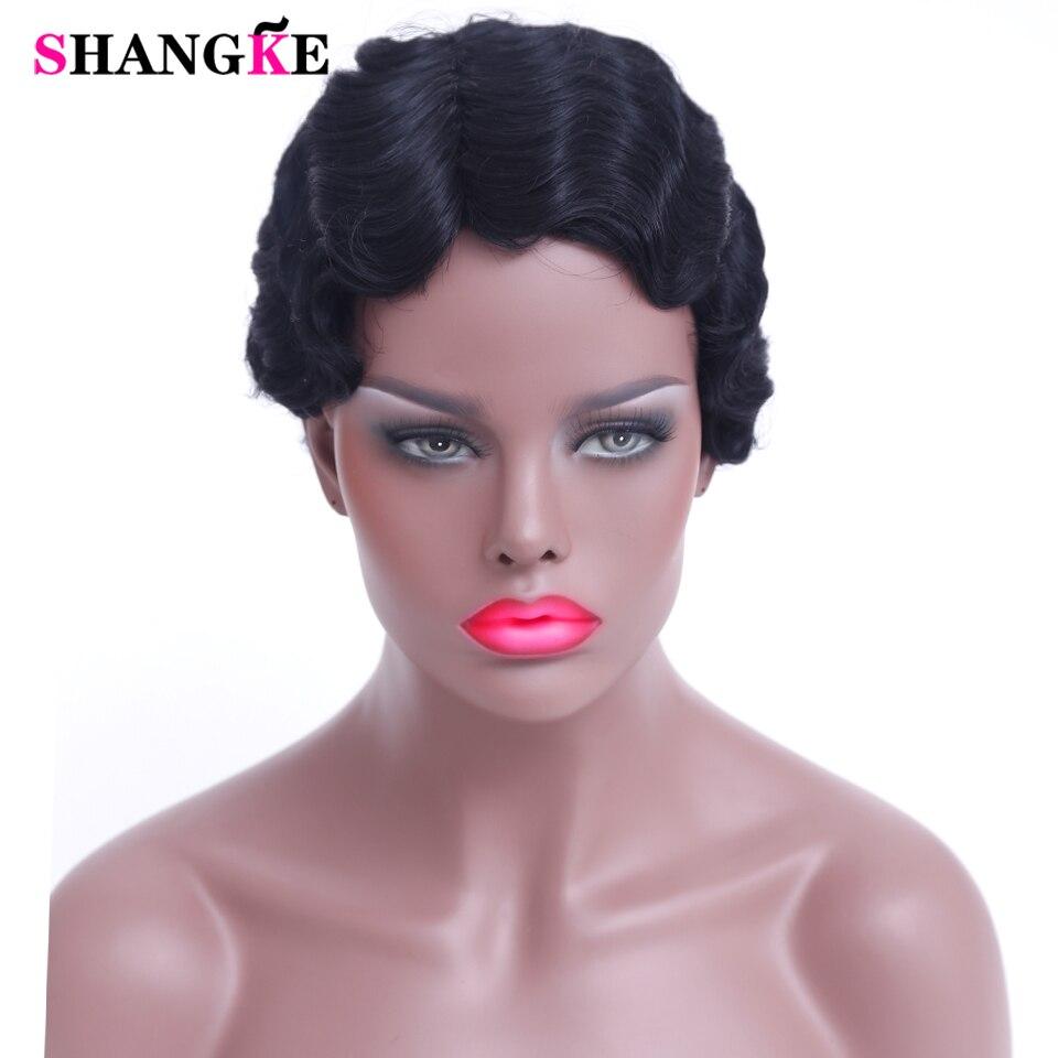 SHANGKE Μαλλιά Σύντομη Συνθετικές Περούκες για τις γυναίκες Βραχυπρόθεσμες αφροαμερικάνικες περούκες γυναικών Γυναικεία ανθεκτικά στη θερμότητα μαλλιά