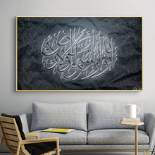Large Silver Islamic Calligraphy Wall Art Posters Canvas Paintings Quotes Prints Ramadan Living Room Home Decor