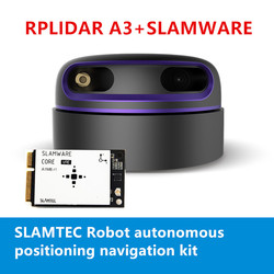SLAMTEC RPLIDAR A3 lidar + SLAMWARE SLAM autonomiczny zestaw nawigacji lokalizacyjnej|Zestawy automatyki domowej|Elektronika użytkowa -