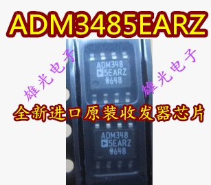 Freeshipping ADM348 <font><b>ADM3485EARZ</b></font> RS-485 image