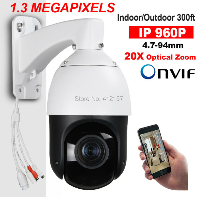 CCTV Security Full Metal 4 Mini HD IP 960P High Speed PTZ Camera 1.3 Megapixel 20X Zoom ONVIF Auto Focus P2P View Motion Detect top high speed full teeth piston