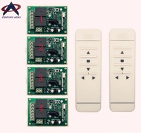 CENTURY AOKE DC12V Intelligent Digital RF Wireless Remote Control Switch System 4pcs Receiver For Projection Screen