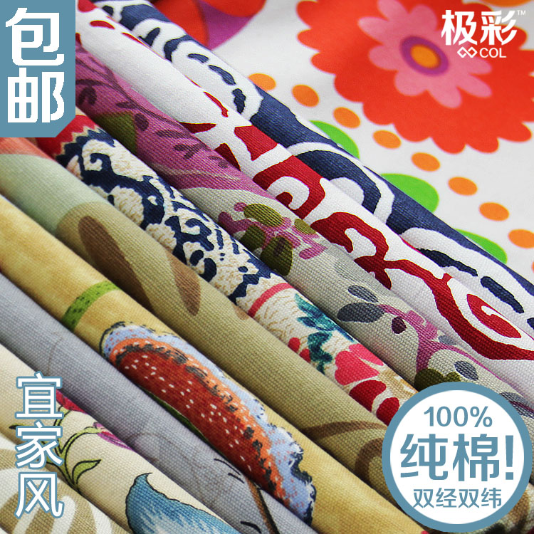 Nordic style 2 4 meters wide cotton fabric canvas cloth for Sofa 4 meter