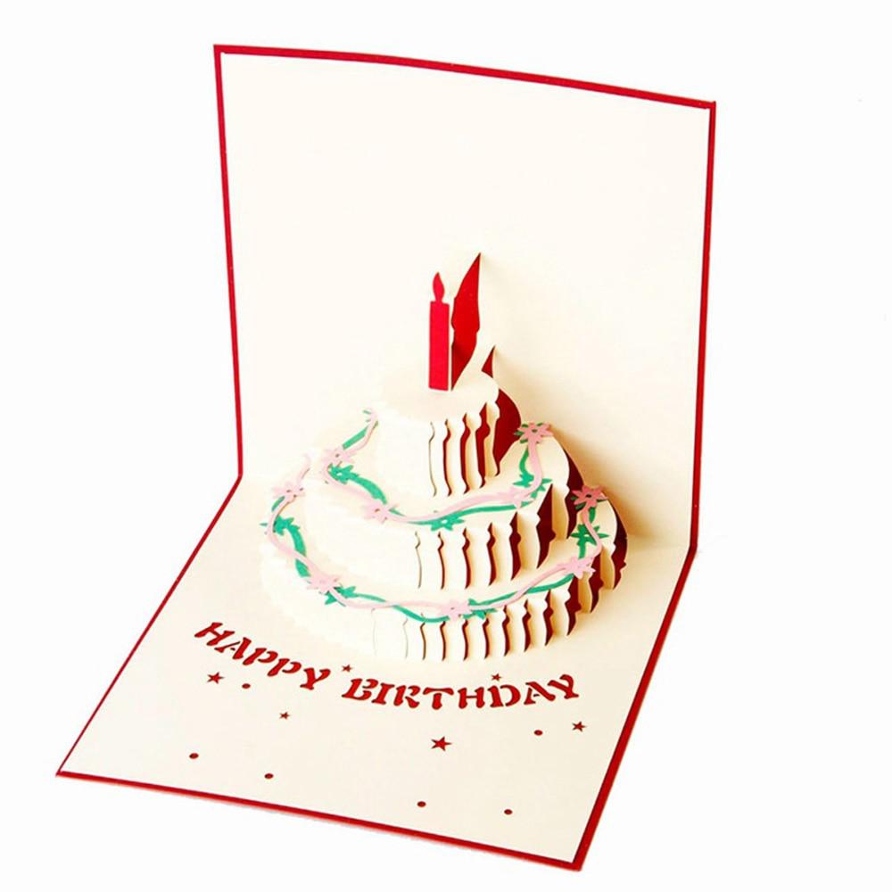 Открытки на день рождения киригами, мою