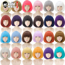 цены HSIU 35cm short bobo Wig Black white purple blue red yellow high temperature fiber Synthetic Wigs Costume Party Cosplay Wig