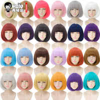 HSIU 35cm short bobo Wig Black white purple blue red yellow high temperature fiber Synthetic Wigs Costume Party Cosplay Wig