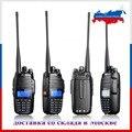 2 шт. TYT TH-UV8000D 10 Вт 3600 мАч 136-174/400-520 МГц Dual band Handheld Радио walkie talkie с Кросс-группа Функция Повторителя