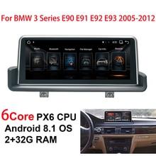 JSTMAX 10,25 «6-Core Android 8,1 автомобиля экранный проигрыватель для серии BMW E90 E91 E92 E93 2005-2012 gps навигационная система, стереомагнитола BT мультимедиа вайфай
