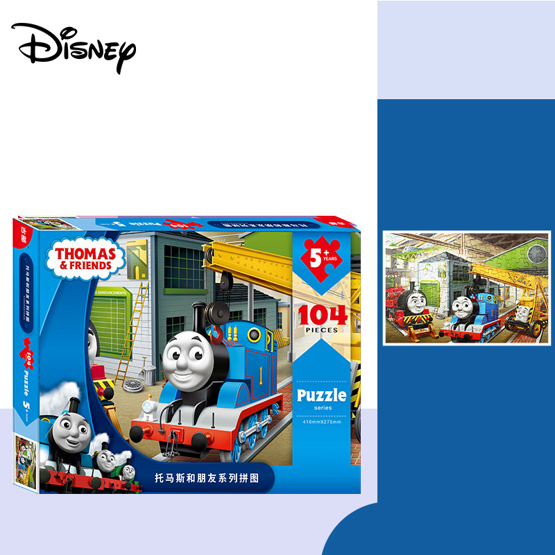 Disney Train 100 Piece Puzzle Toy 3-4-5-6-7 Years Old Child Boy Puzzle Jigsaw Toy