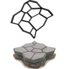 Сад каменная дорога бетонные формы мостовой формы DIY Пластиковые траектории производитель формы вручную мощения формы для цементных кирпичей B 50*50*4,4 см