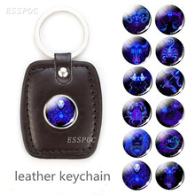 Leather Keychain 12 Constellations Brown Keyrings Glass Cabochon Keyfobs Constellation  Men Women Vintage Jewelry Gift