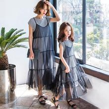 Mother daughter clothing set family matching clothes striped dress and mesh dress 2pcs set summer mom and me casual outfit girls(China)