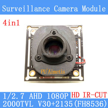 4in1 2MP 1920 * 1080 AHD 1080P Camera Module Circuit Board, 1 / 2.7 2000TVL V30+2135 PCB Board + HD IR-CUT dual-filter switch