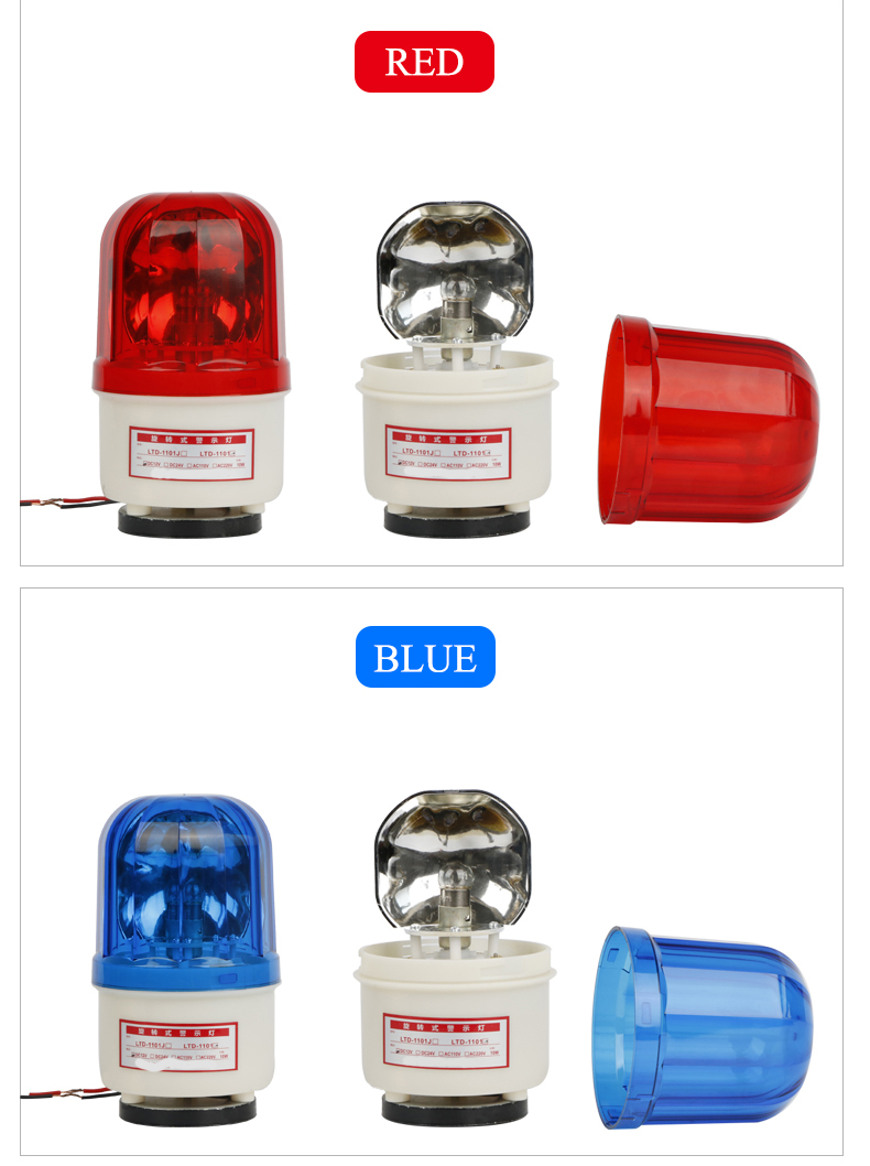 Image 5 - Rotating Alarm warning Lamp light yellow blue red green outdoor gate door alarm light lamp 90dB sound with magnetic base-in Alarm Lamp from Security & Protection