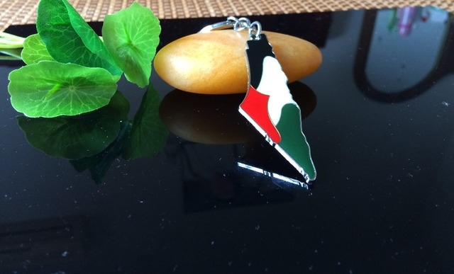 New Palestinian Keychain Key ring Palestine Flag Map  muslim islamic  gift