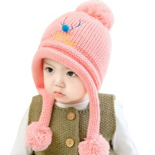 Cute Baby Winter Hats Warm Beanie Cap For Children Boys Girls Animal Kids Crochet Knitted Hat With Ball Ear Flap new fashion cute winter ear cap warm wool knitted beanis hat for baby girls boys apparel accessories gorro masculino 7z