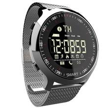 Smart Watch IP68 Waterproof 5ATM Pedometer Message Reminder Long Standby Time Backlight Fitness Tracker Wristwatch Bracelet цены онлайн
