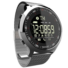 Smart Watch IP68 Waterproof 5ATM Pedometer Message Reminder Long Standby Time Ba