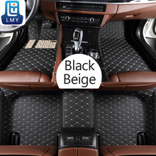 купить Car Floor Mats For TOYOTA Land Cruiser Prado CHR sienna Yaris Camry Innova Corolla ard prius Fortuner RAV4 E12 E18 car carpet по цене 5515.95 рублей