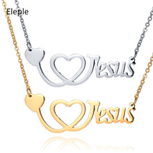 Eleple Creative I LOVE JESUS Titanium Stainless Steel Necklaces Fashion Christian Party Celebration Gifts Clavicle Chain S-N145