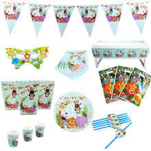 87Pcs\Lot Jungle Animal Disposable Party Tableware Cartoon Theme Birthday Decorations kids Things That Children like