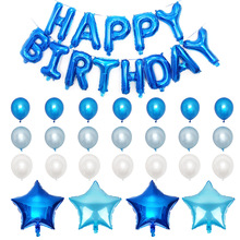 16 inch Letters HAPPY BIRTHDAY Foil Balloons Happy Birthday Party Decoration Kids Alphabet Air Balloons Baby Shower Supplies 16inch letters 2020 happy new year foil balloons happy new year party decoration alphabet air balloon baby shower event supplies