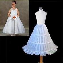 3 Hoops White A-Line Flower Girl Dress Petticoat  Top Quality Child Underskirt For Flower Girl Dresses Length 53 CM