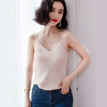 Korean Women Camis Silk Crop Top Camisole Tops Satin Blusas Casual Womens Vest Plus Size Female Shirts