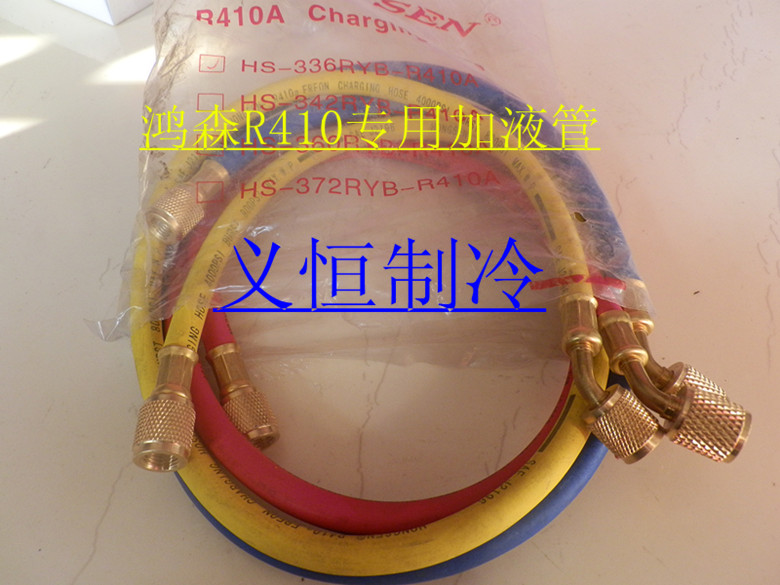 цена на R410 dosing tube inverter air conditioner fluoride tube air conditioning fluorine tube three-color