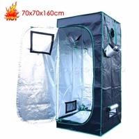 MarsHydro Reflective Mylar Hydroponic Grow Tent Grow Room Indoor Plant Growing 70X70X160cm USA UK Canada Australia