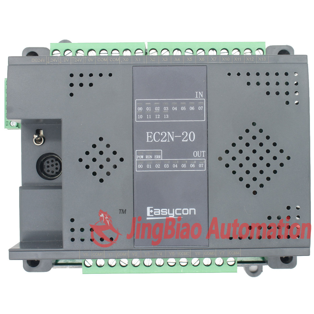 EC2N-20MT/MR with speed pulse control stepper servo 100K 12input 8output compatible for  FX2n RS485 fx3sa 20mt cm