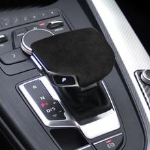 Ручка переключения рулевого механизма автомобиля головных уборов Кепки Подходит для Audi A4 S4 для RS4 B9 A5 S5 для RS5 Q5 SQ5 Q7 SQ7 с автоматической коробкой передач