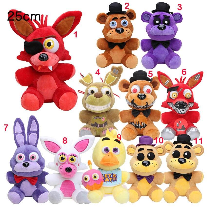25cm EMS FNAF Freddy Fazbear  Plush Toys Five Nights At Freddy's Golden Bear Nightmare Cupcake Foxy Balloon Boy Stuffed Dolls