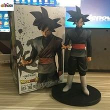 Goku Black Super Warrior Figure  (20 cm)