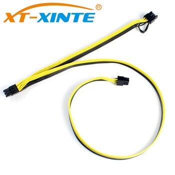 Modułowy zasilacz PCIe dla Molex 6pin do 8pin kabel zasilający 6 + 2pin PCI Express wewnętrzny Splitter wstążka kabel Adapter 18AWG dla górnictwa