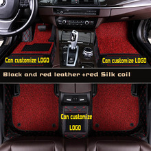 лучшая цена Custom car floor mats for Skoda all models octavia fabia rapid superb