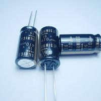 10pcs/20pcs ELNA SILMCII 16v470uf 12.5*25 copper for capacitance audio super capacitor electrolytic capacitors free shipping