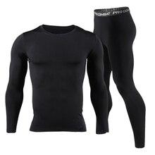 Кальсоны для женщин зимние комплекты термобелья Для мужчин бренд быстросохнущая антимикробные эластичные Для мужчин термо нижнее бельё боксеры, мужское нижнее белье, Весенняя детская пижама, теплая Пижама