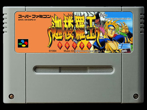Image 1 - game cards : Karuraou Karura Oh Karuraoh Skyblazer ( Japanese NTSC Version!! )