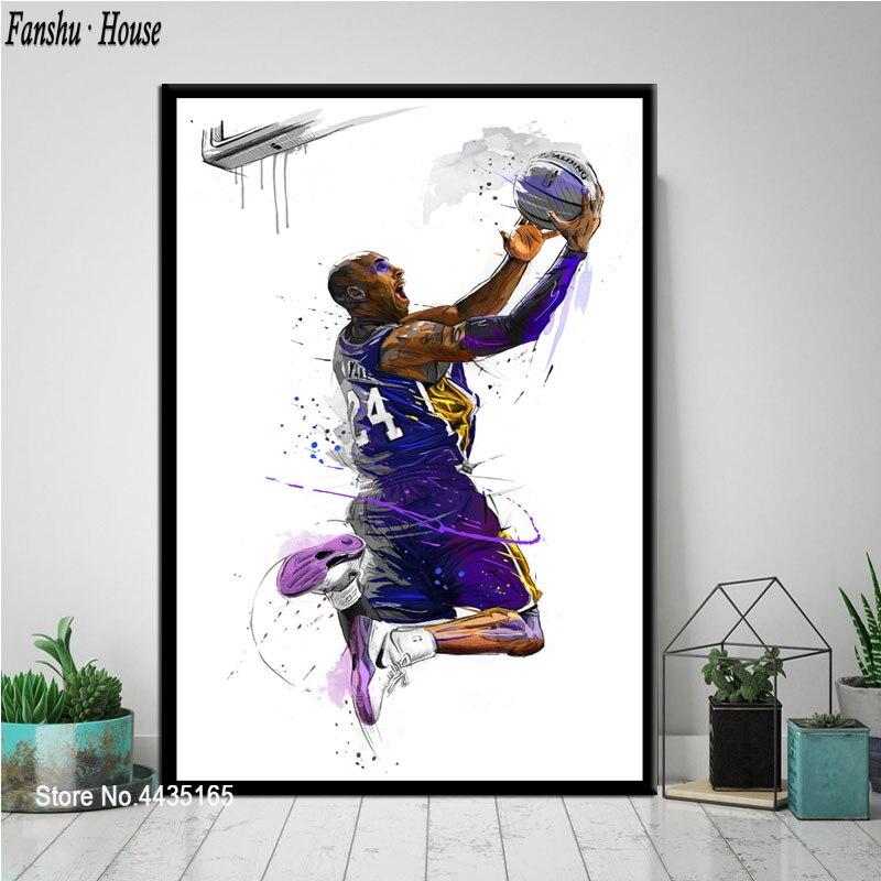 Kobe Bryant Michael Jordan Poster LeBron James Posters And