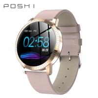 Female Fitness Smart Watch Women IP67 Waterproof Sports For Iphone Smartwatch Running Reloj Heart Rate Monitor Blood Pressure