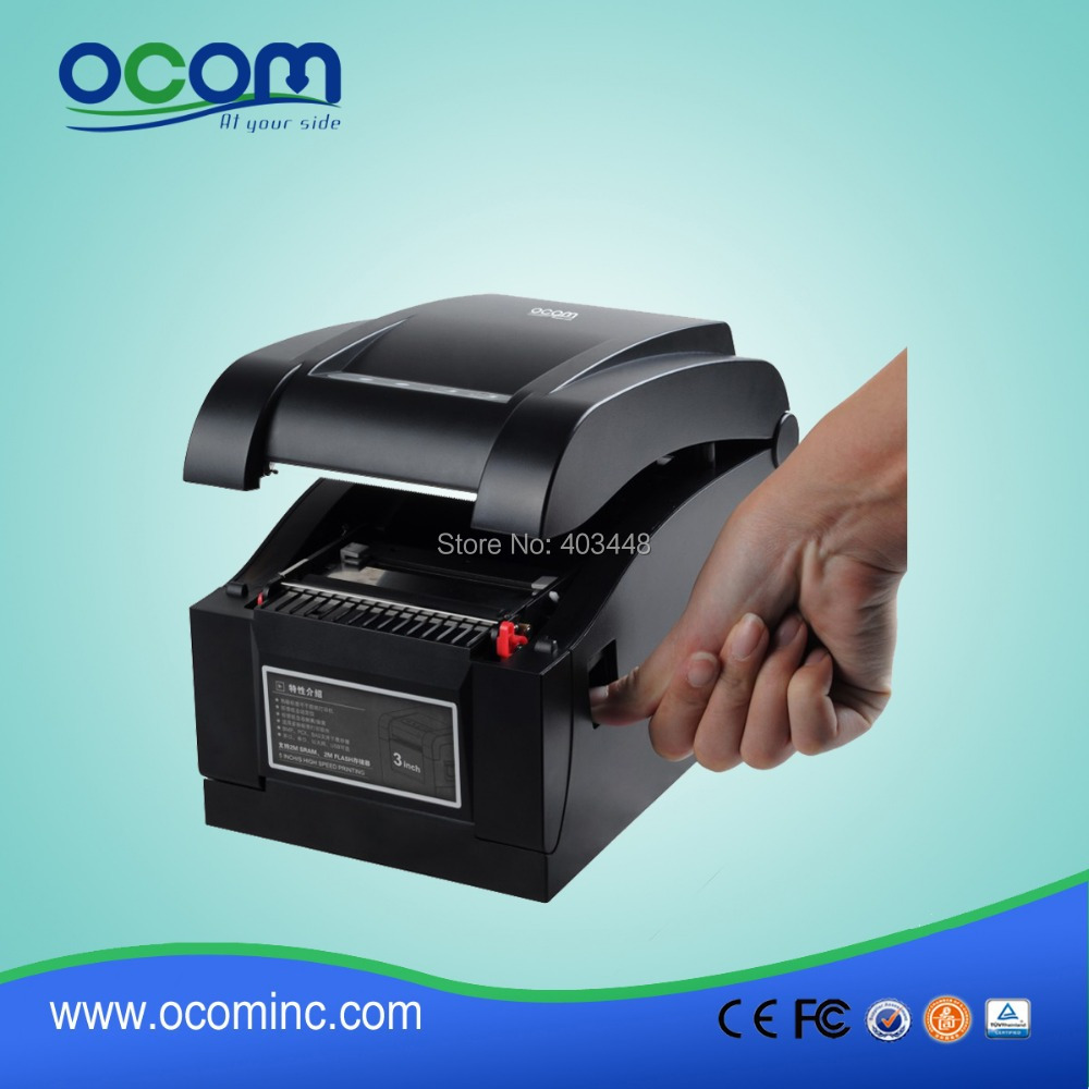 Cheap barcode printer qr code sticker printer machine