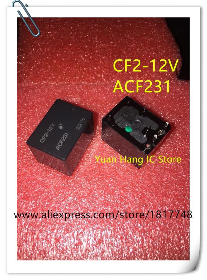 10pcs lot CF2 12V ACF231 TWIN POWER AUTOMOTIVE RELAY Original disassemble Batch number random