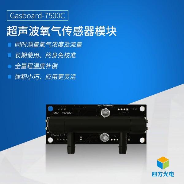 Gasboard-7500C Ultrasound Sensor De Oxigênio Concentração De Calibração De Fluxo Livre